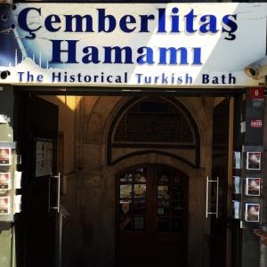 Renare än på länge #turkishbath #spa #istanbul #upplevelse
