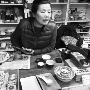 Stor inhandling till @eatrestaurant på Kina Li (Kinas Riab) inte helt lätt att göra sig förstådd, som tur var hängde @chenxueqin76 på och tolkade. #älskachina #chefchen #drivakrog #eat #eatrestaurant